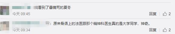 陈坤晒北电96级聚会照 黄晓明何琳等人现身 网友却在找她……