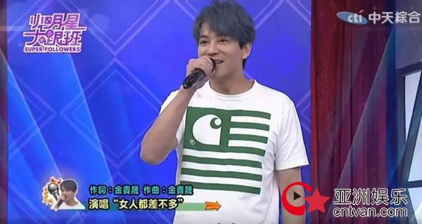 香港艺人陈晓东现身台湾 录制综艺《小明星大跟班》