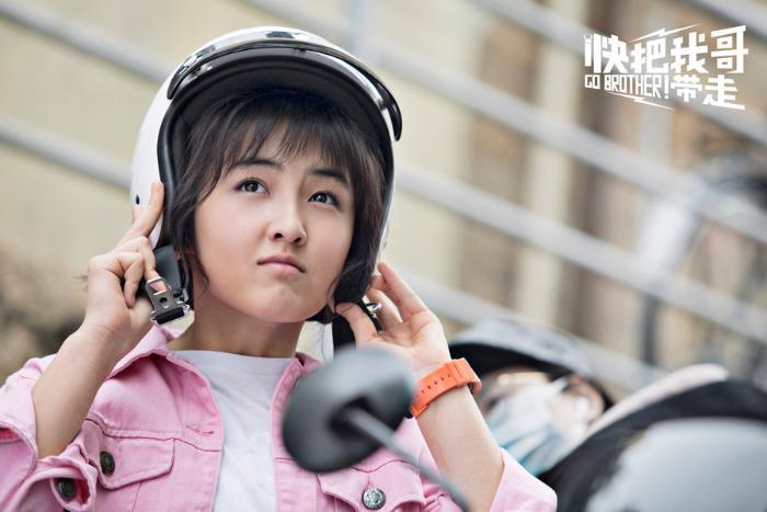 张子枫,彭昱畅领衔主演的电影《快把我哥带走》正在全国各大院线热映图片