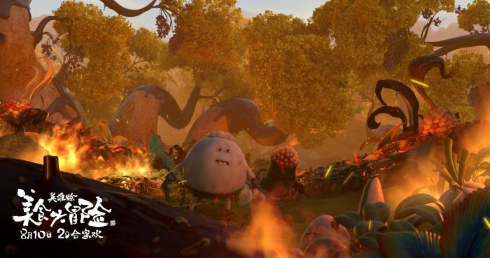 """《美食大冒险之英雄烩》曝口碑特辑 超有料亲子国漫获赞""""好莱坞式动画"""""""