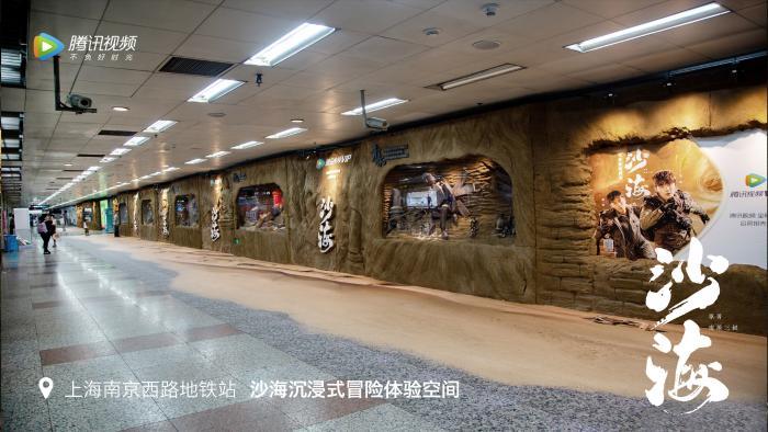 """上海地铁发现""""神秘宝藏"""" 《沙海》吴磊现身打卡"""