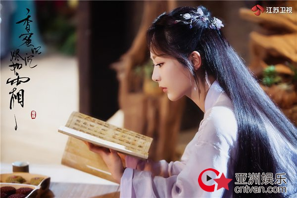 杨紫动员整个娱乐圈宣传新剧  这好人缘也是没谁了!