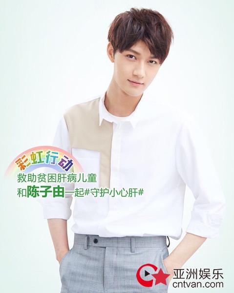王祖蓝旗下艺人齐心助力健康公益 温暖同行守护小心肝