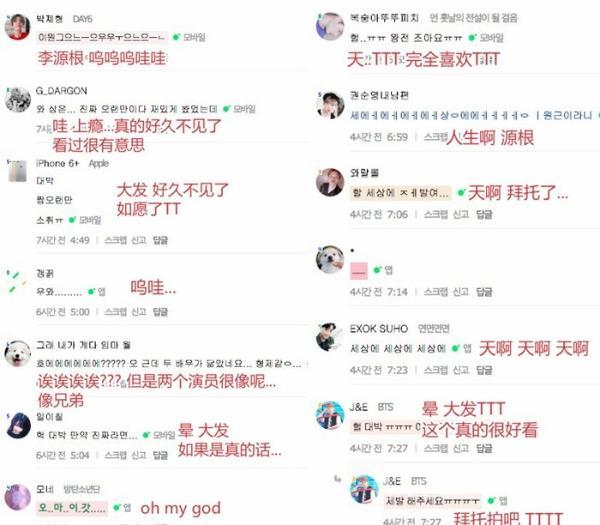 上瘾韩国翻拍 演员阵容曝光你期待吗?