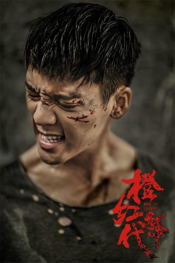 """陈伟霆《橙红年代》定档9月17日播出""""刘子光""""身份成谜引期待"""