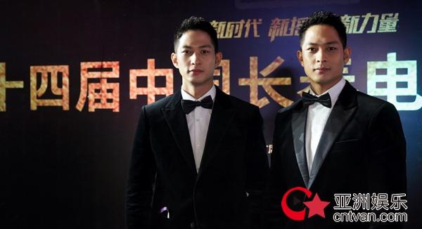 luubrothers亮相中国长春电影节 国际化背景备受大图片