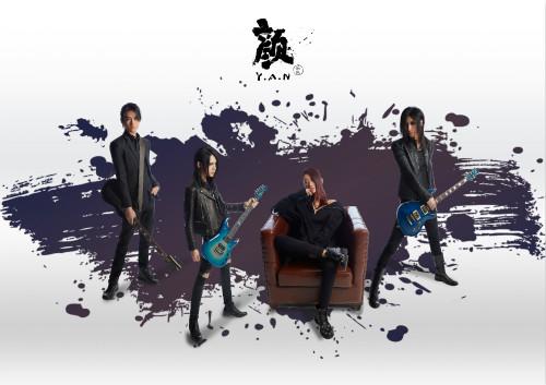颜乐队《三界》正式上线 多元摇滚曲风超燃出辑!