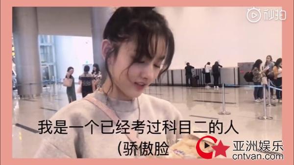 """宋祖儿日常Vlog受好评 话痨少女变身""""种草机"""""""