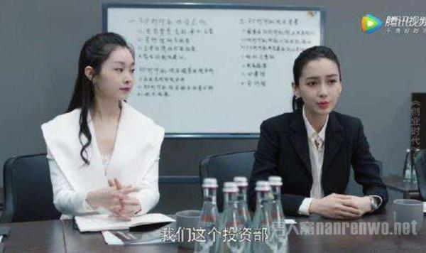宋轶演技颜值双在线 网友:女二演技碾压女一是种什么样的体验?