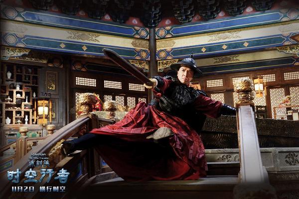 电影《时空行者》今日上映 冰封侠甄子丹王宝强正式开战