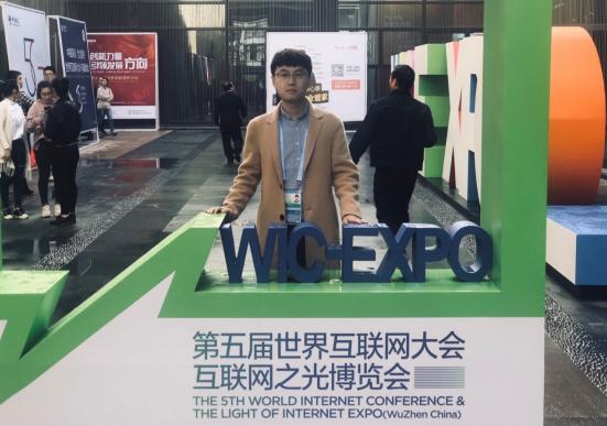 娱影文化卢旭庆出席第五届世界互联网大会