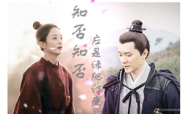 知否开播赵丽颖冯绍峰婚后首秀 能否能为下一个香蜜?