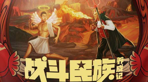 """《战斗民族养成记》曝""""人艰不拆""""饭制混剪 好莱坞画风被战斗民族带跑偏"""