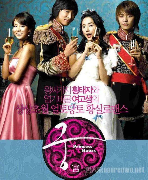 韩剧宫将拍中国版 中国翻拍的韩剧真的都那么雷人吗?