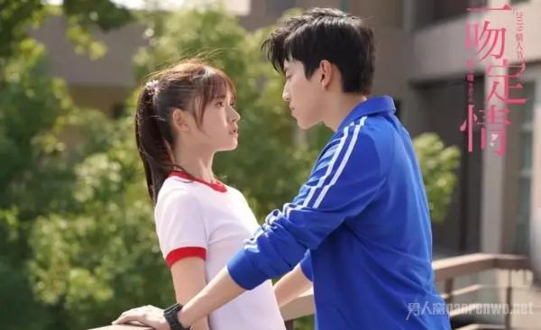 《恶作剧之吻》电影版热播 回顾江直树袁湘琴的