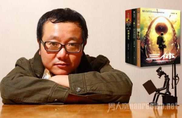刘慈欣解释三体不能给好莱坞拍 电影《三体》
