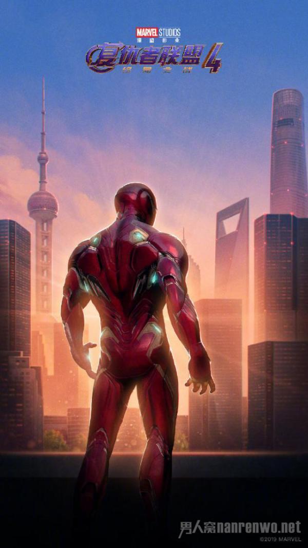 复仇者联盟4中国首映礼 万众期待的终局之战即将来临