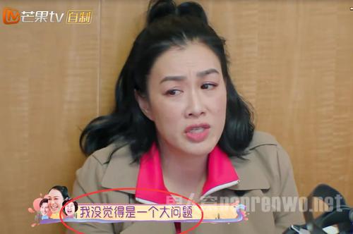 张硕伦向妈妈吐槽钟丽缇 为什么钟丽缇听了还能忍?