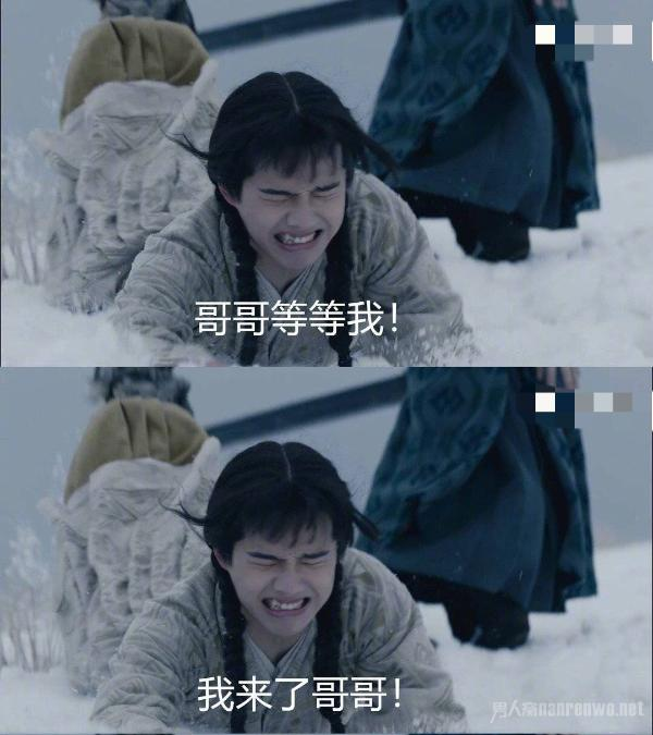 刘昊然麻花辫造型曝光! 这样的他又好笑又可怜