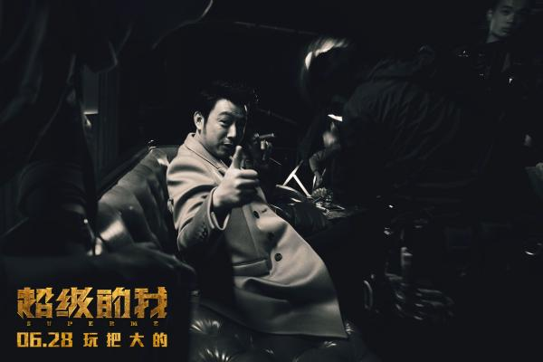 """《超级的我》曝""""造梦""""特辑 王大陆宋佳钟情""""做梦""""曹炳琨趣怼导演"""