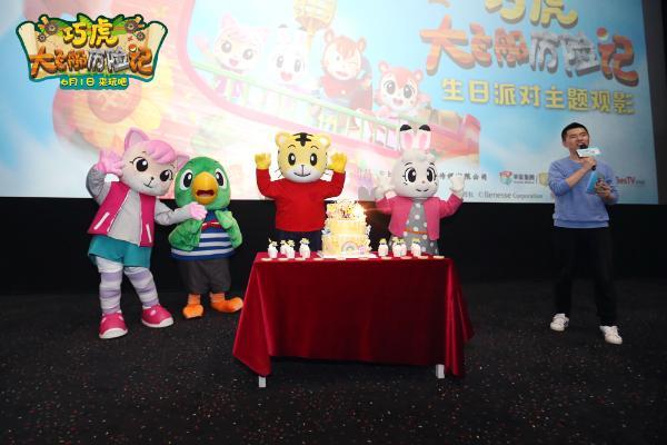 《巧虎大飞船历险记》定档6月1日儿童节 国内首部互动动画电影给宝宝沉浸体验