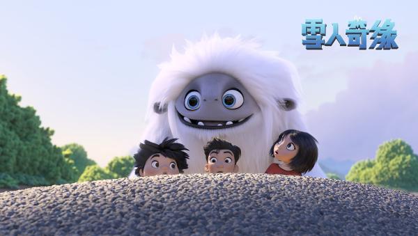 动画电影《雪人奇缘》定档国庆