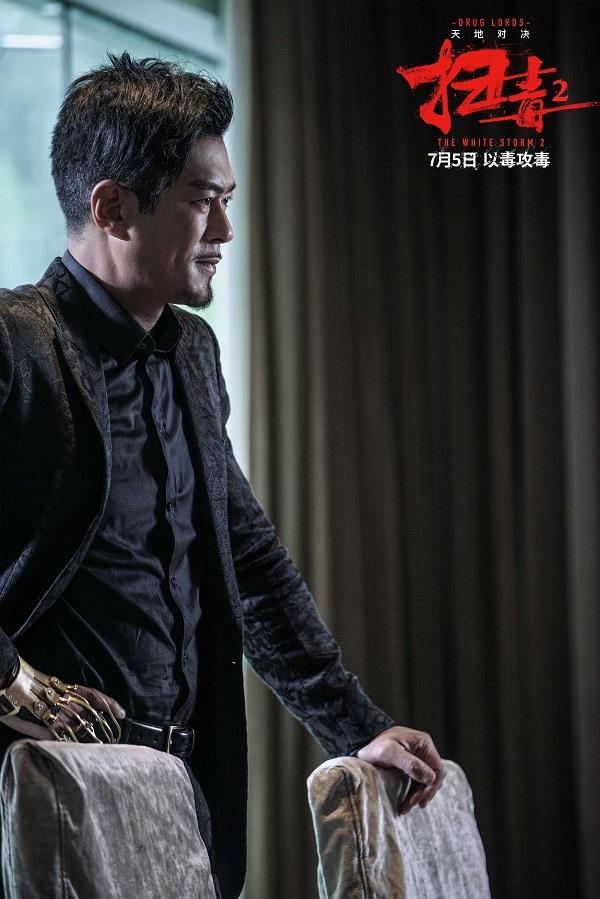 《扫毒2》主题曲《兄弟不怀疑》刘德华填词 携手古天乐首次双雄合唱