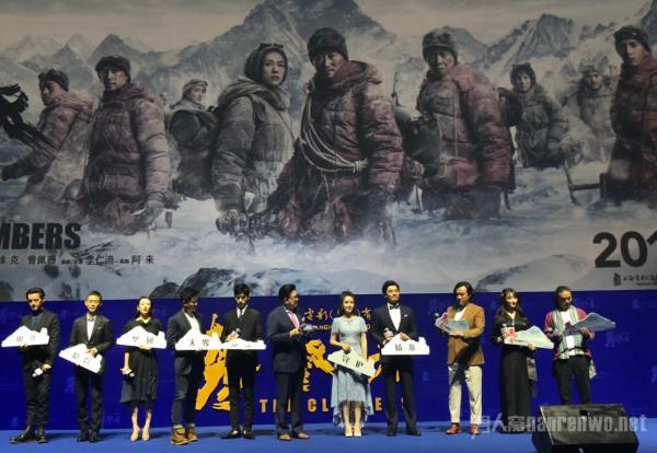 胡歌吴京新电影受期待 吴京说是胡歌偶像 口误太可爱