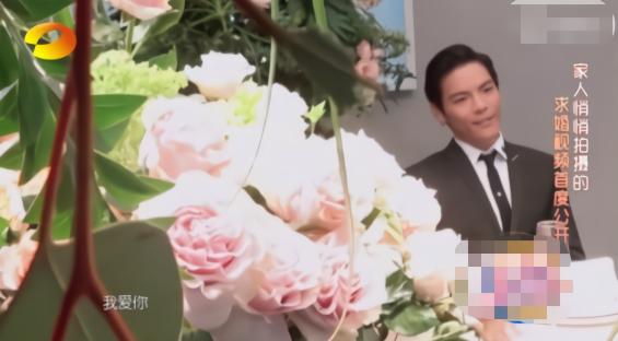 向佐求婚郭碧婷视频首曝光,甜蜜告白:我的世界里都是你