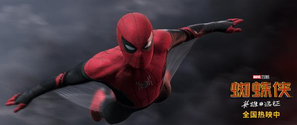 """《蜘蛛侠:英雄远征》曝""""英雄无畏""""特辑 荷兰弟披挂上阵搏命演绎"""