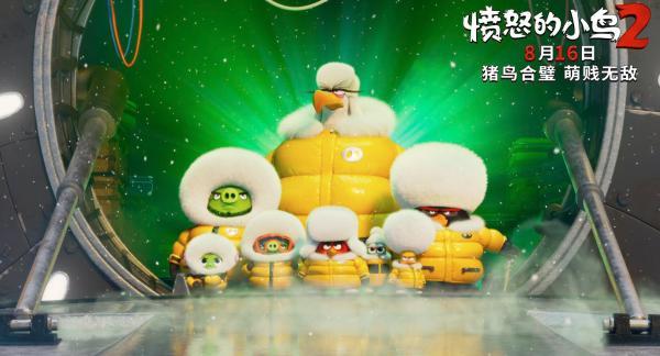 《愤怒的小鸟2》定档8月16日猪鸟联手开启爆笑萌贱大冒险