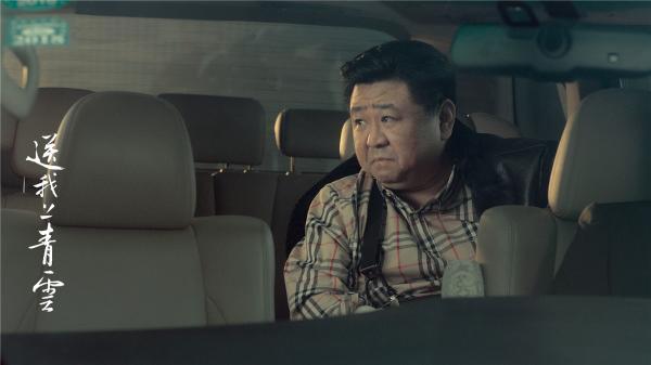 """《送我上青云》曝""""向阳而生""""终极海报 改档8月16日"""
