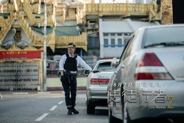 """《使徒行者2:谍影行动》曝""""激战异国""""特辑"""