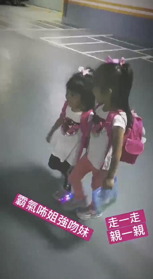 """修杰楷连发三视频晒女儿上学日常 调侃咘咘""""强吻""""妹妹"""