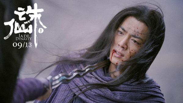《诛仙Ⅰ》释出片尾曲MV 周深倾情献唱年少情真