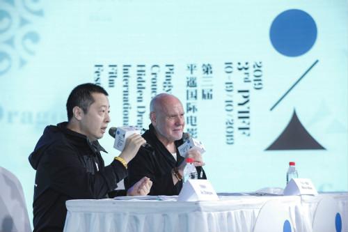 第三届平遥国际电影展公布首批片单 57.1%为全球首映