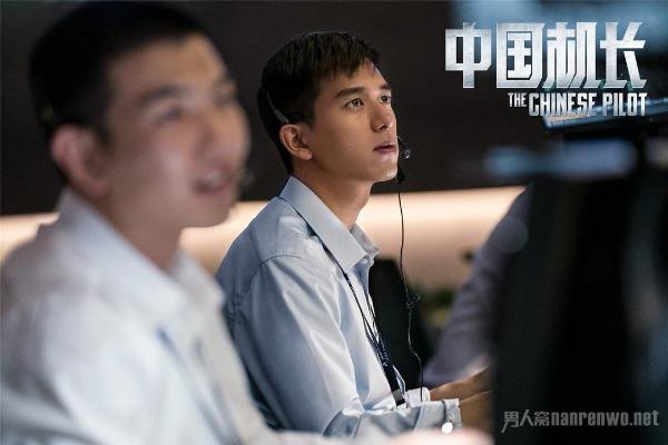 中国机长点映票房夺冠 网友:袁泉眼神太有戏了!