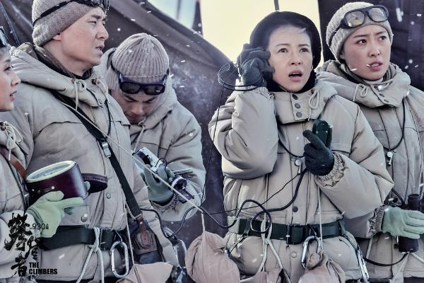 《攀登者》发《如虹》MV致敬英雄不灭荣光