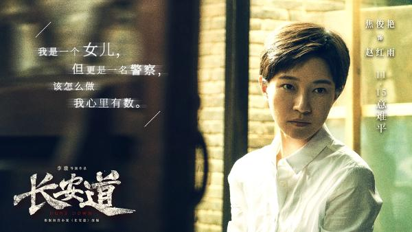 """范伟宋洋""""灵魂拷问""""显复杂人心"""