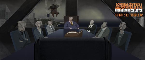 神级动画《盗梦特攻队》首发终极海报及预告 火热预售全面开启