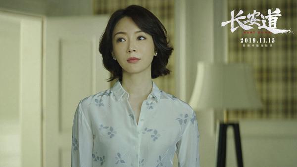 电影《长安道》发新剧照 陈数用高级性感为反派角色注入深度
