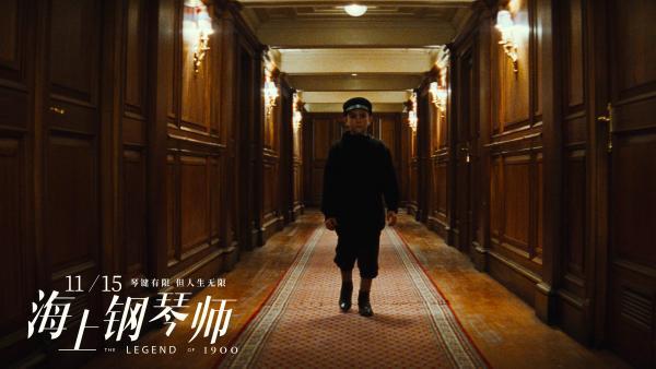 《海上钢琴师》今日上映 高晓松黄晓明刘宪华独白揭秘三大看点