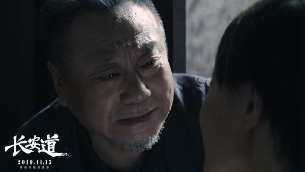 年末最大惊喜电影《长安道》今日公映! 六大看点领跑同档成观众首选