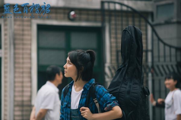 青春成长电影《蓝色百褶裙》定档12月28日 千禧年回忆催泪十足