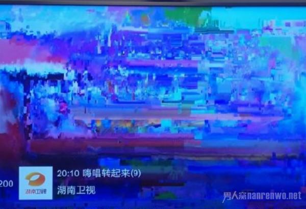 湖南卫视花屏 出现马赛克 网友:我家电视机坏了吗?
