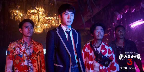 《唐人街探案3》曝新预告全员集结 王宝强刘昊然东京再遇奇案