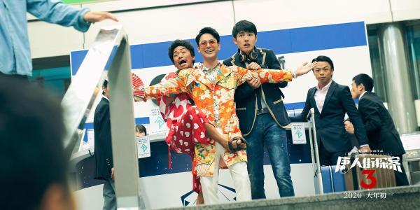 喜卷全球最繁忙的涩谷十字路口 《唐人街探案3》王宝强刘昊然又玩嗨了