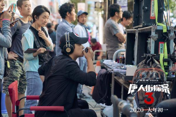 《唐人街探案3》曝制作特辑 400人大战一镜到底达系列之最