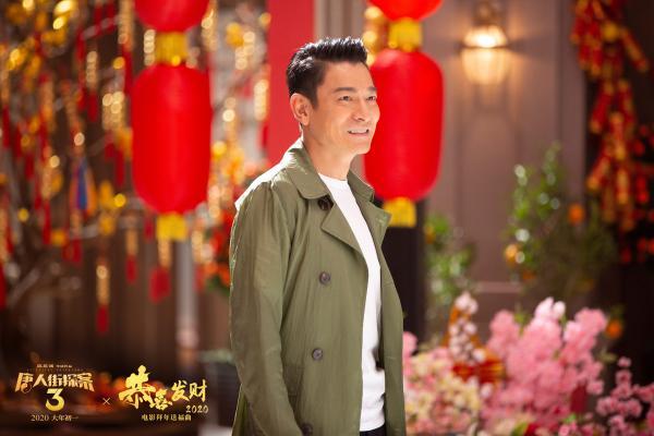 刘德华献唱《唐人街探案3》拜年送福曲 搭档王宝强刘昊然唱跳《恭喜发财2020》