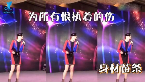 """艾莉""""李彩桦唱《回家的诱惑》主题曲 身材凹凸有致"""